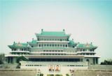 魅力朝鲜平壤  妙香山  开城  国际专列4日游(丹东起止)