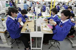 朝鲜商务考察投资洽谈项目旅游
