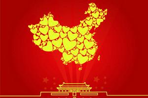 北京世園會零自費單飛六日