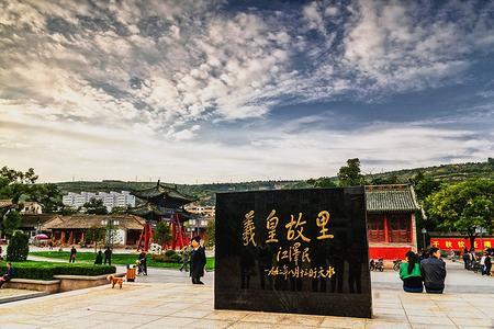 隴上江南·羲皇故里-727天水探秘之旅