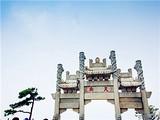 【夕阳红团】山东济南+泰山+曲阜+烟台+青岛+威海8日