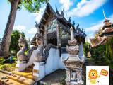 泰国、清迈、清莱6日游