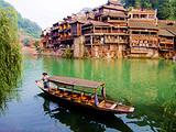 贵州、黄果树、安顺、西江、荔波、小七孔6日游
