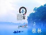 桂林阳朔、漓江、古东瀑布、蝴蝶泉、龙脊梯田6日