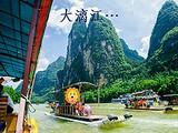 桂林古东瀑布、龙脊梯田、大漓江、银子岩、印象刘三姐6日