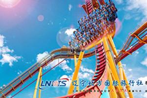 【亲子游】广州、珠海长隆欢乐世界6日