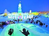 哈尔滨冰雪大世界、俄罗斯小镇、科技馆、松花江冰上活动3日