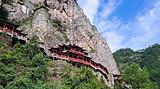 佛教圣地五台山、大同云冈石窟、平遥古城、乔家大院6日