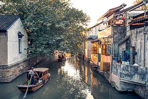 【欢乐华东】华东五市、双水乡、拙政园6日观光之旅