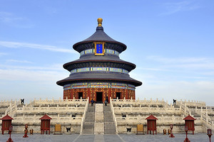 大连研学_大连去北京亲子研学_大连去天安门、故宫博物院、长城
