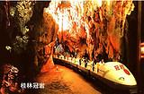 桂林、興坪漓江陽朔、冠巖、古東瀑布3天2晚游(散客天天發團)
