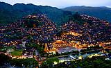 贵州毕节、黄果树瀑布、西江苗寨、奢香博物馆双飞4日游