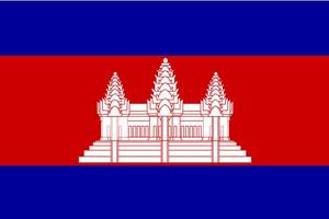 柬埔寨簽證