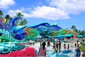 广州野生动物世界+珠海海洋王国3天
