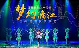王牌桂林4日游(私人订制,独立小包团)