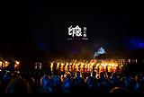 桂林+漓江阳朔(三星大漓江)4日游(璀璨桂林)