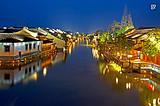 北京+天津+华东(杭州 绍兴 苏州 上海)+韶山火车11日游