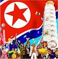 丹東、朝鮮平壤、開城、元山、金剛山、 妙香山三飛8日游