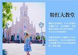 海天一峴 - 峴港 & 會安品質四日游