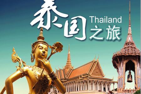九江出發到泰國雙飛六日游