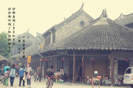 徐州出发窑湾古镇(进小景点)、骆马湖一日游