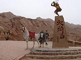 天池、吐鲁番、伊犁、敦煌、莫高窟、嘉峪关、兰州、西宁、银川1