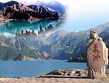 新疆天山天池一日游