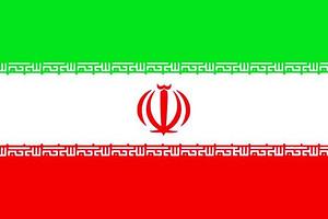 伊朗签证办理