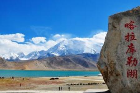 喀什双飞三日游