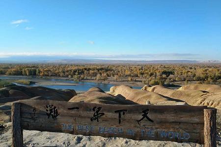 南疆+北疆深度摄影团20日游