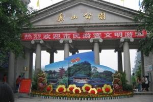 漫步桂林-桂林大漓江 银子岩古东瀑布  双飞5日