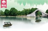 江南盛宴-华东五市上海南京无锡苏州杭州双飞6日