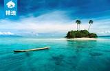 海岛游 香港直飞 免签 斐济8天6晚自由行行程