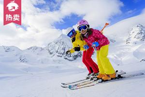 松花湖滑雪一日游