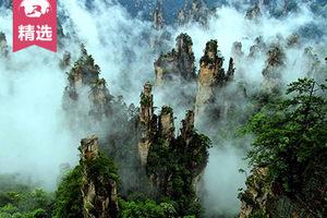 五星假期-張家界+鳳凰古城/天門山/大峽谷/雙飛6日游