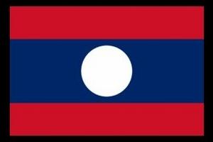 老挝个人单次旅游签证