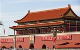 北京游学挂三特色双卧五日亲子全陪班