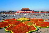 郑州到北京纯玩超值五日游