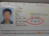 注意! 护照如果这样, 有签证也上不了飞机!