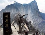 郑州到西岳华山高铁两日游