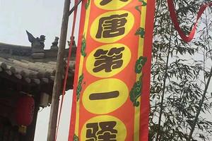 五省联动梦回大唐 情定马嵬驿-西安古城3日游