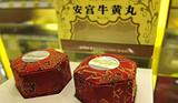 香港药品购物攻略