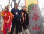 河南万人游连云港大型活动三日游(花果山+海洋乐园+东西连岛)
