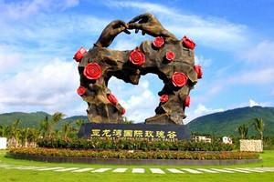 郑州到三亚旅游线路|四晚连住五星石溪墅建国花园房