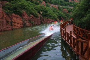 郑州到登封大熊山仙人谷+漂流一日游(离郑州最近的漂流)