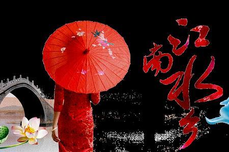 【悠闲苏杭】住2晚+南京+苏沪杭+乌镇木渎双水乡4日游