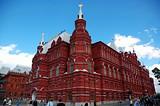 郑州到俄罗斯8日