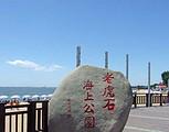 郑州到北戴河旅游