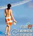 郑州到三亚旅游半自助|4晚大东海近海酒店君锦滨海海景房不挪窝