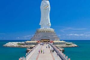 郑州到海南双卧8日(幸福路上)